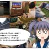 任天堂NXの正体は「Nintendo Switch」!ついに携帯専用機が消える時代に突入!