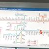 美しき地名 第32弾-4 「鷺ノ宮・鷺宮・上鷺宮(東京都・中野区)」