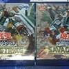 「サベージ・ストライク」2BOXの開封結果!