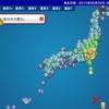 小笠原で巨大地震