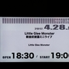 Little Glee Monster の新体制初ライブに行ってきた@渋谷duo