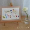 お祝いのポストカード ~happy birthday~