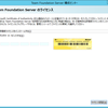 Team Foundation Server 2015関係の変更点
