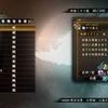 【討鬼伝2】ミタマ「今川義元」の入手場所と方法について【攻略まとめ】