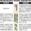 沖縄慰霊の日 翁長氏「20年以上前合意の辺野古が解決策か」 - 東京新聞(2018年6月24日)