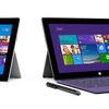 Surface miniはデジタイザペン入力をサポート、Microsoftはいつでもすぐに発表できる状態との情報