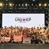 【2018UNIEVENTS秋新歓特別企画】3.UNI♡KPとは?