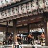 (Kyoto-3)日本美味しいもの巡り Japan delicious food tour