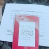 【1章】GNIB(IRP)外国人登録