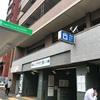東新宿で産後の骨盤矯正…次世代出張整体師のお話し