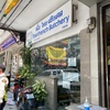 精肉屋さん Thai-French Butchery Sukhumvit branch
