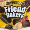 glico Friend Bakery! これぞ王道の美味しいお菓子、チョコクッキー