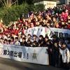 小豆島高校陸上部が有終の美を飾りました 〜高校駅伝観戦レポート〜