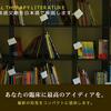 日本理学療法士協会「解説付き英語論文サイト」のご紹介