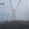 中国地方の旅(ちょこっと四国)その5 橋巡り