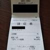 田中みなみさんおすすめのコスメブランドも無料♥️~湘南美容外科のお得情報
