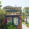 【長崎旅行】大浦天主堂とグラバー邸、長崎伝統芸能館