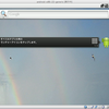 Android-x86-2.2 on Macbook Air