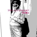 たかはしさん の ブログ