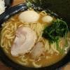 【神奈川】JR小田原駅『小田原商店マックス』家系ラーメンを食べた。