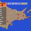 夜だるま地震情報/最大震度4