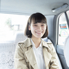 乗客 : 小島 季里子さん