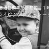 【車の免許】AT普通車第1段階技能教習1時限目:ドライビングシミュレーター【体験談】