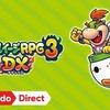 『マリオ&ルイージRPG3 DX』公式サイト公開!