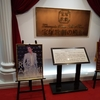 「Memories of 明日海りお」宝塚歌劇の殿堂