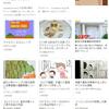 【改悪】はてなブログ トップページ リニューアル【改善求める】