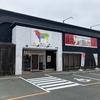 磐田市 IRODORI KARUBI 彩カルビ 焼肉とジェラートが食べ放題!営業時間やメニューや感想まとめ!