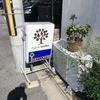 京都モーニング事情、地元の人のいくお店~Café du moku(中京区)~
