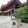 パワースポット 寒川神社