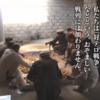 「中村哲医師のDVD」(動画)