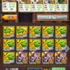 続々 超魔道列伝 UHG ハード1-1~4