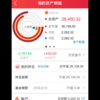 中国株日記-僕が保有している中国株の状況+日本株のアロケーション変更メモ