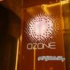 世界一高いバーがある香港 OZONEに行ってみた