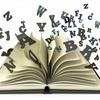 よく使われるスペイン語の単語や表現