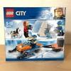 レゴ(LEGO)シティ 北極探検隊 60191 レビュー
