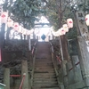 """Most Popular Shrines/Temples for """"First Visit to Shrine/Temple in New Year's Holiday"""""""