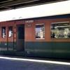 オヤジカメラ汚写真 おそらく1975年頃の国鉄岐阜駅