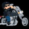 ハーレーダビッドソン:電動バイクリリース!?