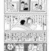 短編🎄お互いサプライズするやつ