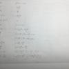 三角関数の和積積和の変形 演習4