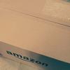 Amazonのほしいものリストから出産祝いを頂きました