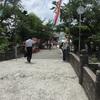 【御朱印】東京都 不忍池辮天堂