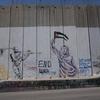 【分断壁のグラフィティ叫び集】バンクシーの作品から、パレスチナの壁を考える @ベツレヘム