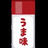 小田勝(1991.6)成分モダリティ:中古和文における特殊な句