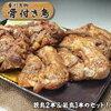 雑記>チルド鶏肉>香川の特産品