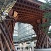 日本一周37日目 石川県 金沢城周辺観光 ハントンライスと金沢おでん